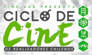 Ciclo de Cine 2016, imagen web