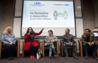 """Estudio """"Lo femenino y masculino en el cine chileno"""""""