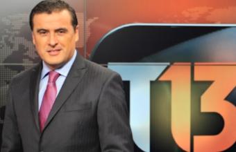 Ramón Ulloa abrirá el Año Académico Periodismo UDD 2018