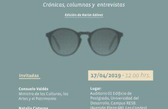 """Inscríbete: lanzamiento de libro """"Marta Brunet: Crónicas, columnas y entrevistas"""""""